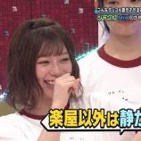 『日向坂46東村芽依、オードリー若林さんにいじられて顔が真っ赤に!【ひらがな推し】』の画像