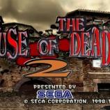 『ハウス・オブ・ザ・デッド2が出る!』の画像