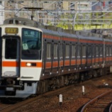 『本数が少ない311系の快速列車』の画像