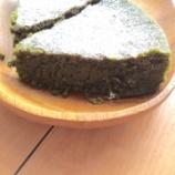 『抹茶ガトーショコラ作るよ』の画像