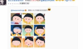 【アニメ文化】  えっ こんなことで騒いでるの!?中国のネットで ちびまる子ちゃん が髪型を変えたと盛り上がっているらしい。  ・・・でも確かにかわいいわ。  海外の反応