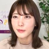 『【乃木坂46】超美人になってきた・・・伊藤純奈の『のぎおび⊿』最終視聴者数がこちら!!!』の画像