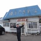 秋田県横手市 カレー横手やきそば 皆喜多亭(みなきたてい)