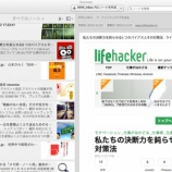 『「Evernote5 for Mac」正式版リリースされました!』の画像