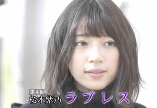 【悲報】 橋本奈々未さん、急に老ける