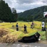 『平成最後の米づくりが無事終了!皆さん本当にありがとうございました』の画像