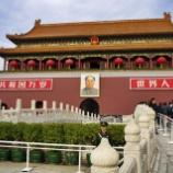 『(2012年 北インド):22.おまけ(北京2日目)』の画像