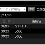 『本日の成績 +1,730円(税引き前)』の画像
