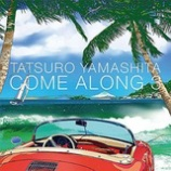 『CD Review:山下達郎「COME ALONG 3」』の画像