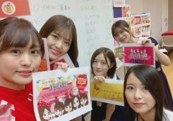 【朗報】さゆりんご軍団12/5松村沙友理SHOWROOMに集合キタ――(゚∀゚)――!!