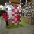 CAMERA & PHOTO IMAGING SHOW 2017 その147(NTTドコモ)CP+2017
