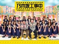 【乃木坂46】25thシングルのセンターは高山一実!?!!?