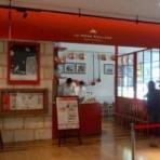 Enjoy! YOKOHAMA -横浜ブログ-