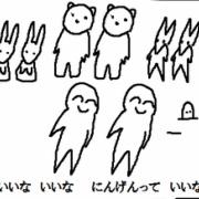 【また】ギャグ漫画を描いたから見てくれwwwwwwwww【おまえか】