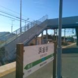 『内房線・君津以南ローカル線を小旅行して気づいたこと。』の画像