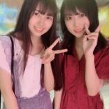 『【乃木坂46】4期生矢久保美緒、プライベートデート写真が公開される・・・!!!!』の画像