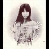 『佐井好子なんて知らないだろうなあ・・・』の画像