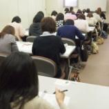 『薬膳インストラクター認定試験【神戸会場】全員高得点合格おめでとうございます!』の画像