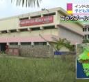日本脳炎で入院の子供30人 突然死  インド