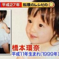 橋本環奈がトップアイドルになった本当の理由 アイドルファンマスター