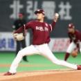 楽天ドラ1早川 4勝2敗 防3.43 42回 43奪三振 6与四球