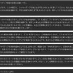 【悲報】Wikipedia、ガチギレwwwwwwwwwwwwwww