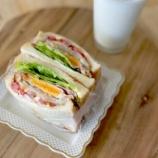 『モーニングプレートをまるっとサンドイッチに』の画像