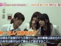 【Berryz工房】徳永千奈美ちゃんの可愛いお馬鹿エピソード教えて