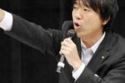 橋下知事、外国人参政権反対を表明