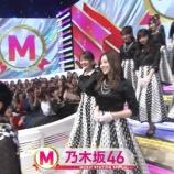 『【乃木坂46】Mステオープニングに新衣装で登場!!美しすぎるwwwwww』の画像