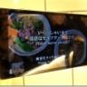 Jikasei Mensho 渋谷パルコ店@渋谷