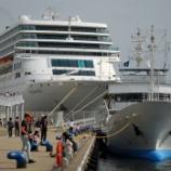 『COSTA NEOROMANTICA (コスタ ネオロマンチカ) [神戸港中突堤旅客ターミナルNAKA-BCに入港]』の画像