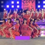 『【乃木坂46】神すぎる!!!4期生 CDTV『I see...』披露!!!キャプチャまとめ!!!』の画像