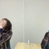 """『『長文の謝罪がきてるかも…』和田まあや、FNSの""""秋元真夏容疑者""""逮捕コントを本当だと思って乃木坂のグループLINEを確認していたことが判明wwwwww』の画像"""