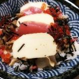 『ひな祭り('2015)~なんちゃってちらし寿司』の画像