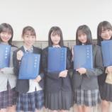 『【乃木坂46】レベルたけええ!!!これが全員同じクラスって夢みたいだな・・・』の画像