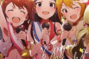 【グリマス】2周年記念キャンペーンが開催!