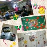 『今日のグループホーム(クリスマス会)』の画像