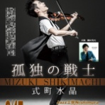 Jazz工房Nishimuraの徒然写真日記