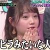 『【おざピラ】尾崎由香さんサイド、今になって火消しか?【愛しさオバケ】』の画像