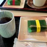『金沢で香箱蟹を食べる旅:茶庵で麩万寿を食す』の画像