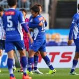 『山形 FW阪野豊史 顔面ゴール!?今季10得点目!! 鮮やかな速攻で横浜FCに完封勝ち』の画像