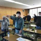 『3/27 豊川支店 安全衛生会議』の画像