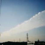 【警告】東京都立川~新宿周辺で不吉な大暗黒雲が出現、twitterや2chのVIPで大騒ぎに、地震の前兆!?