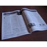 『「日経ものづくり2011年4月号」でベテル熱物性測定装置が紹介されました。』の画像