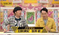 【乃木坂46】2016年「乃木中」出演回数ランキング!!