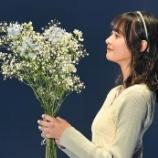 『春らしいパステルコーデで可愛らしさ全開のさくらちゃんキタアアア!!!【乃木坂46】』の画像