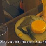 『【金持ちの特権】10万円するフグ、100g1万円の松坂牛、80円のおでん。金ってのは一体何なのかが話題にwww』の画像