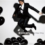 『CD Review:DEEN「Brand New Wing」』の画像