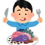 『草「食われんように苦くなったろ!」ヒトカス「この苦いのが美味いw」』の画像